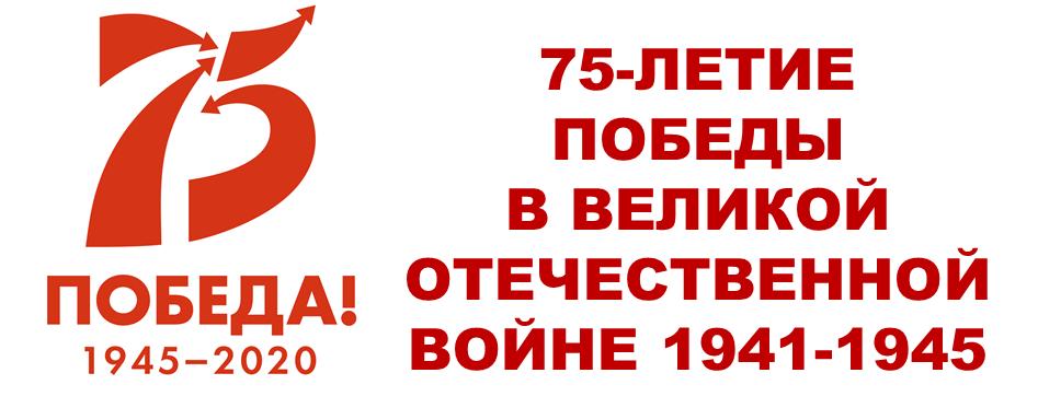 http://leda29.ru/activities/75