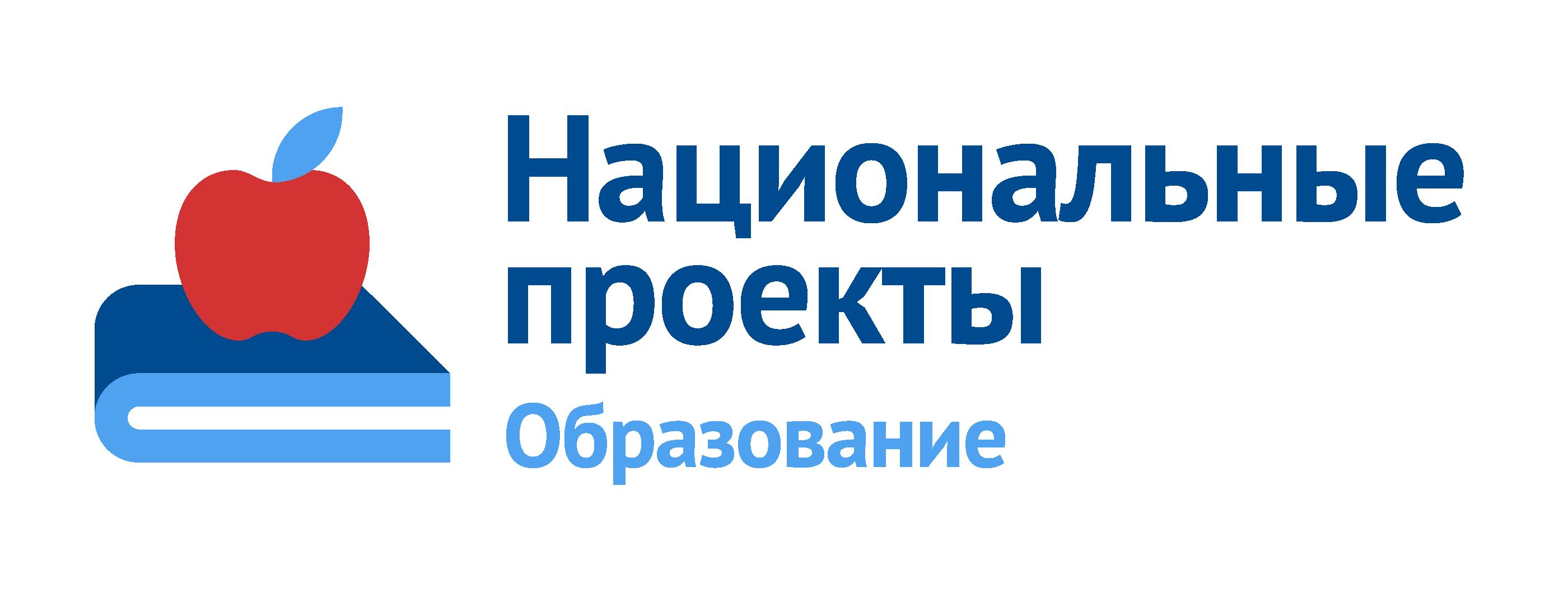 http://leda29.ru/activities/nacproekt_obr