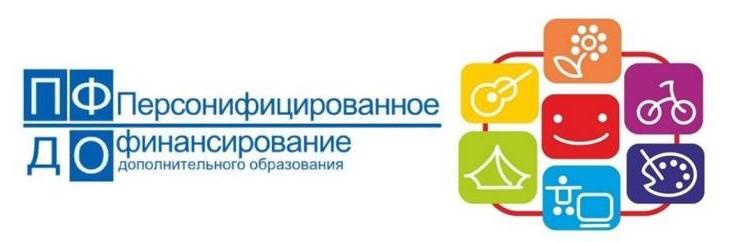 http://leda29.ru/activities/pers_fin_do